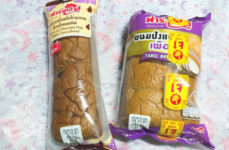 タイのセブンイレブンで買えるパン・パイ