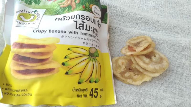 セブンイレブンで買える揚げバナナ&タマリンドジャム