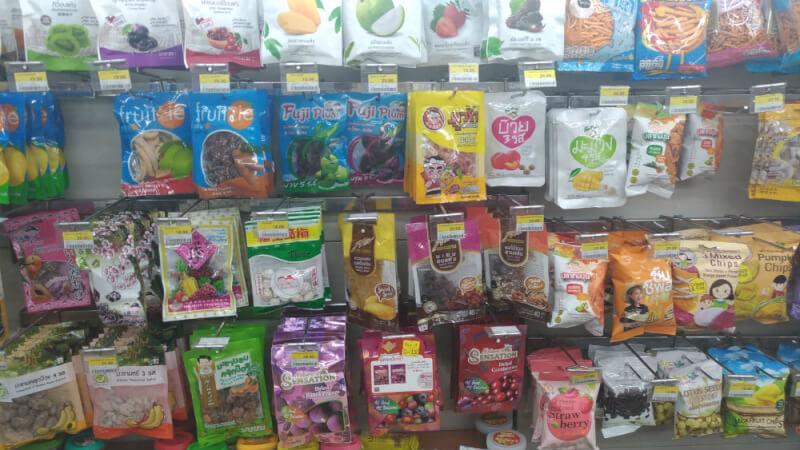 タイのセブンイレブンで買えるナッツやドライフルーツ