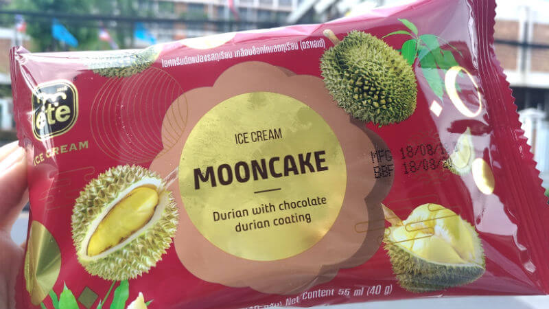 タイのセブンイレブンで買えるアイスクリーム。ドリアンアイス