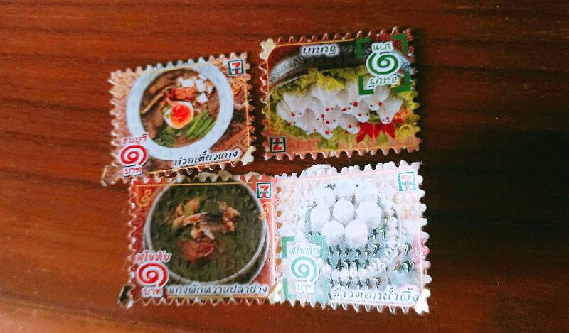 タイのセブンイレブンの切手スタンプ