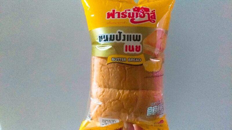 タイのセブンイレブンで買えるパン