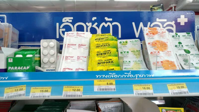 タイのセブンイレブンで買える薬・頭痛に効くタイレノール