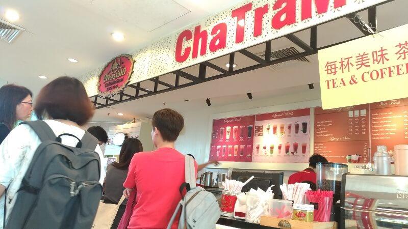 タイの紅茶が飲めるChaTraMue(チャートラムー)