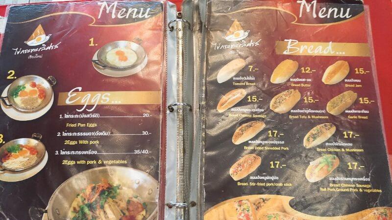 カイカタレートロット | お堀の中の軽食屋さん