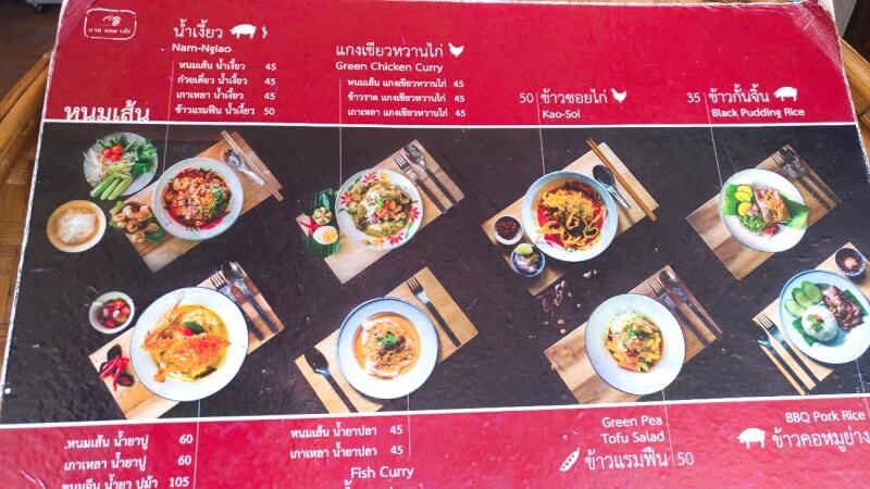 ガードノムセンกาด หนม เส้น | ナムヤープー、ナムギヤオの美味しいレストラン