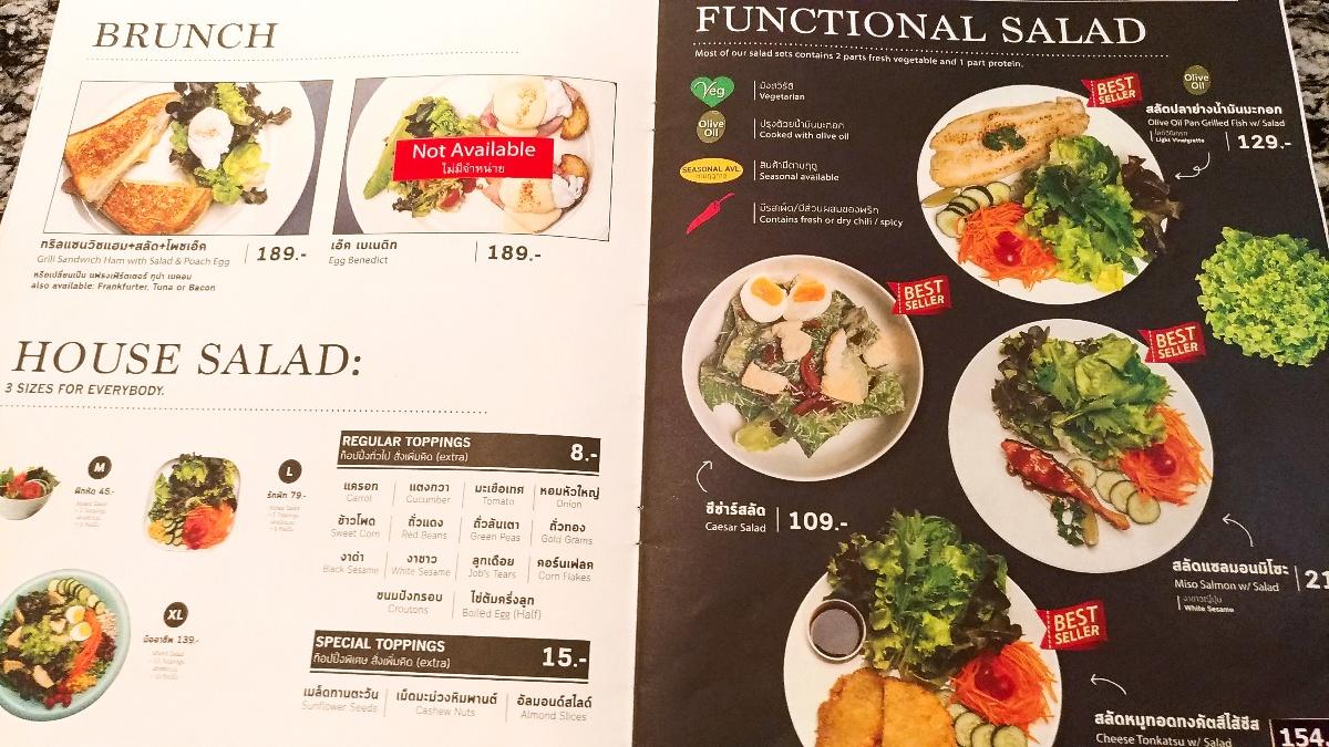 サラダテラス | 大盛りサラダが食べられるレストラン