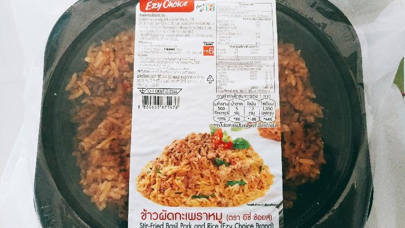 タイのセブンイレブン | 冷蔵・冷凍食品の感想