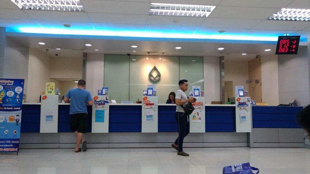 窓口でバンコク銀行からカシコン銀行へ送金したい。方法とかかった手数料。