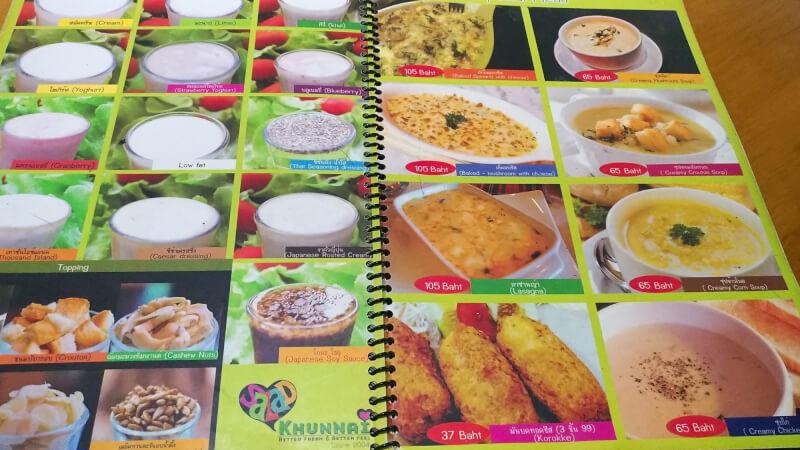 サラダクンナーイ | ステープ通りのサラダのお店