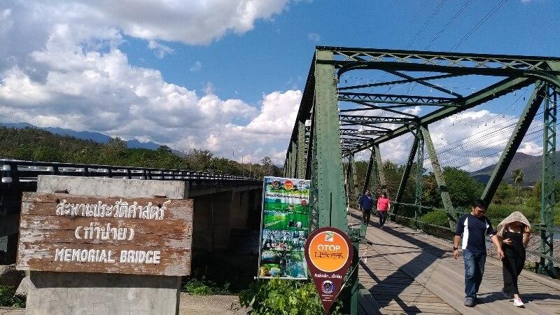 第二次世界大戦メモリアルブリッジ