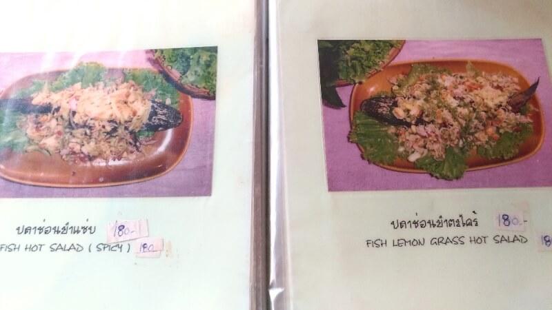 ターペーエリアのベトナム料理
