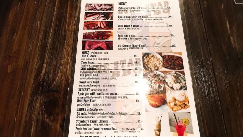 珍しいテキサスBBQが楽しめるカジュアルなレストラン